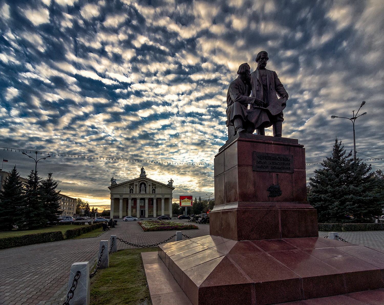 г. Нижний Тагил -  Свердловская область