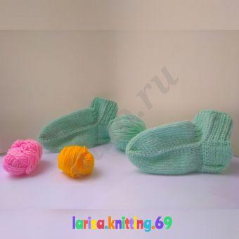 Детские вязанные носки